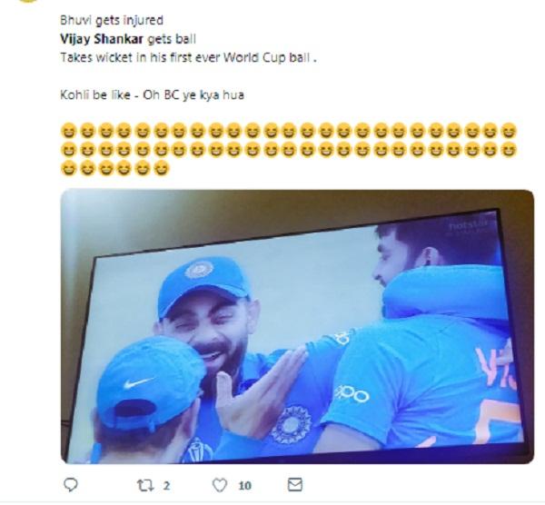 Vijay shankar Take wicket on his cricket world cup debut match first ball
