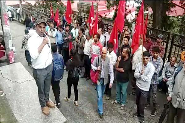 PunjabKesari, Protest Image