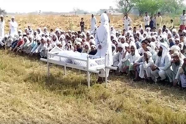 PunjabKesari, moob lynching, victim, murder