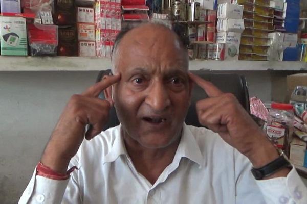 PunjabKesari, victim