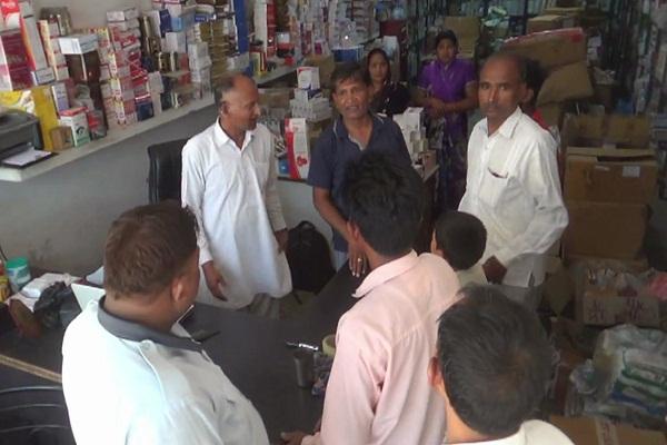 PunjabKesari, chemist shop