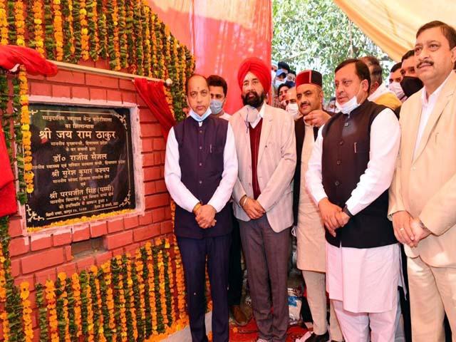 PunjabKesari, Inauguration Image