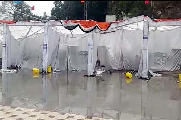 PunjabKesari, Health Fair Image