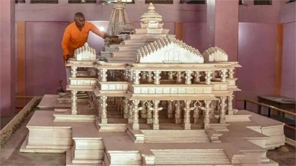 nri wants to donate in construction of ram temple pm modi s appeal