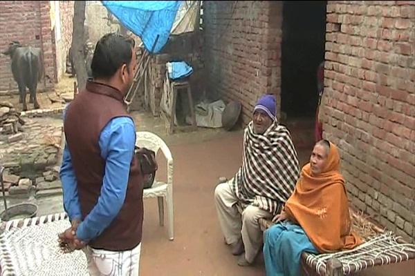 PunjabKesari, farman, panchayat decision