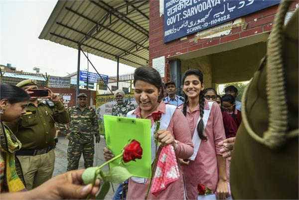 students took board exam amidst tight security