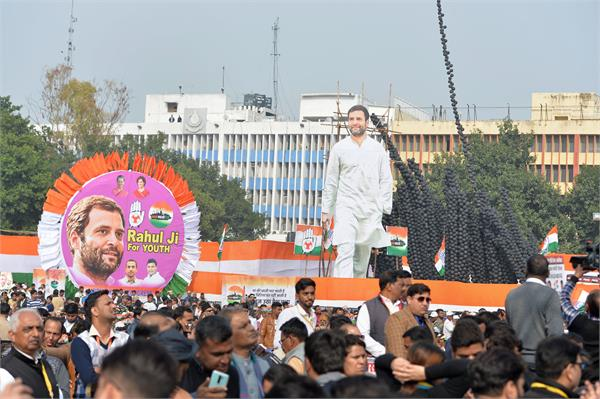 rahul gandhi can again become congress president