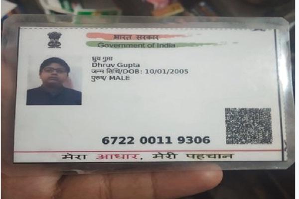 PunjabKesari, brother, scooter, truck, crushed