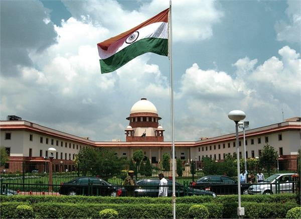 hearing in the supreme court on the petition filed on odd even today