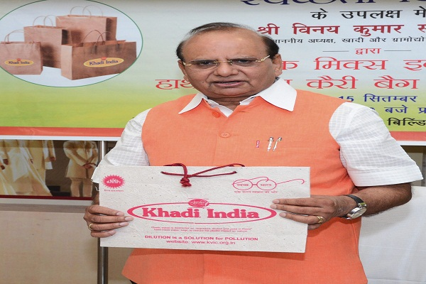 khadi india launches eco friendly bag made of plastic waste