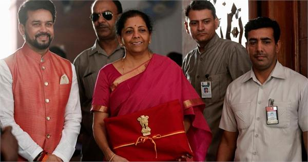 everyone watching to the briefcase or bahi khata in to nirmala sitharaman
