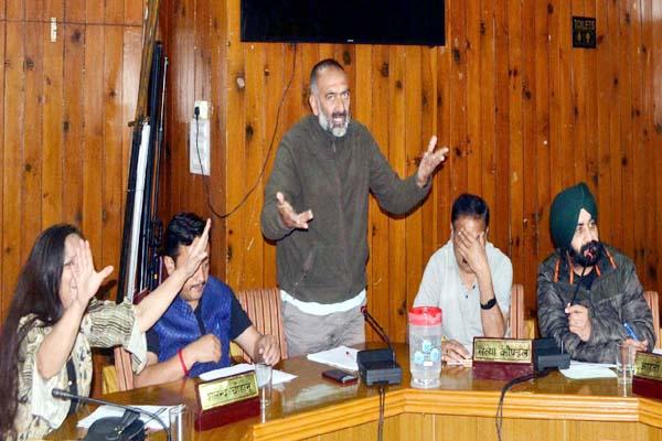 PunjabKesari, MC Meeting Image