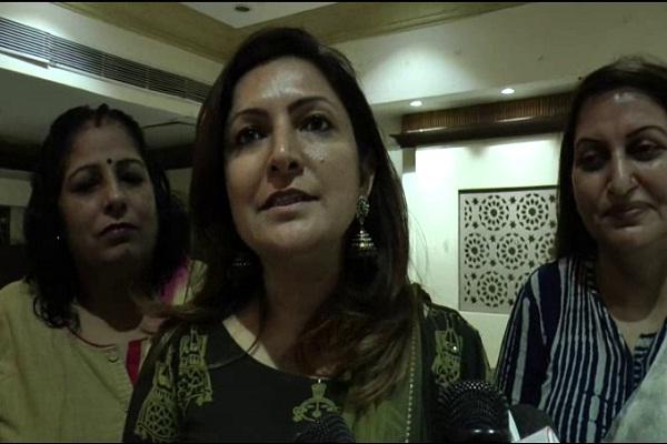 PunjabKesari, kuk
