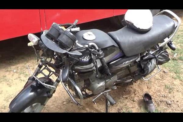 PunjabKesari, bike
