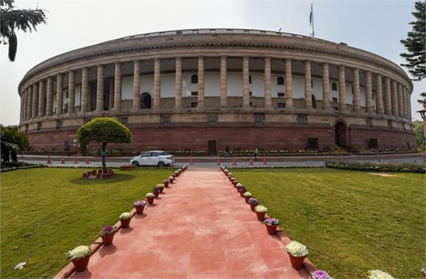 tmc and congress raise demand meeting of parliamentary committees to be virtual
