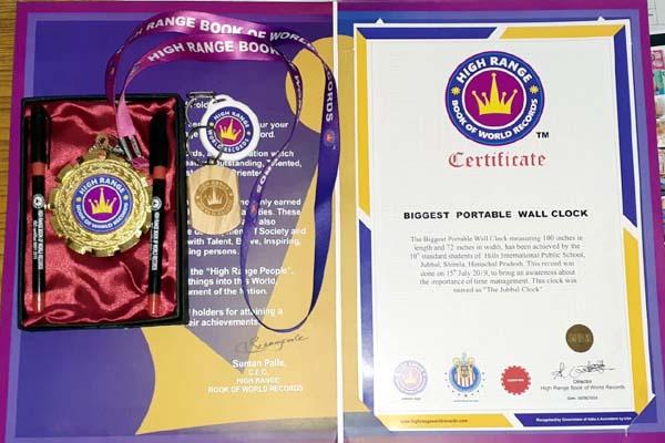 PunjabKesari, Certificate And Madel Image