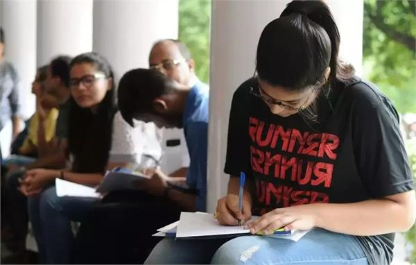 university exams to be held in the country mha gave permission