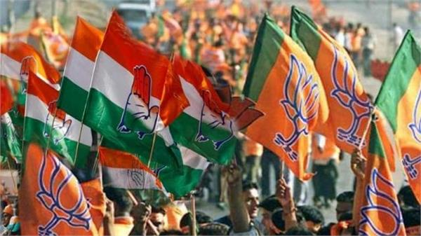 bjp to contest the legislative council elections for graduates and teachers