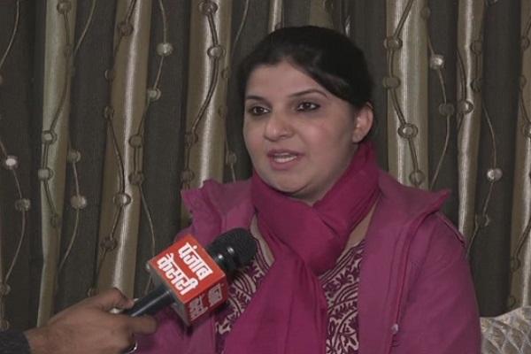 PunjabKesari, shreyashi chatrapti