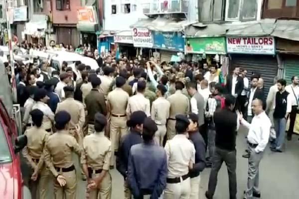 PunjabKesari, Lawyer Protest Image