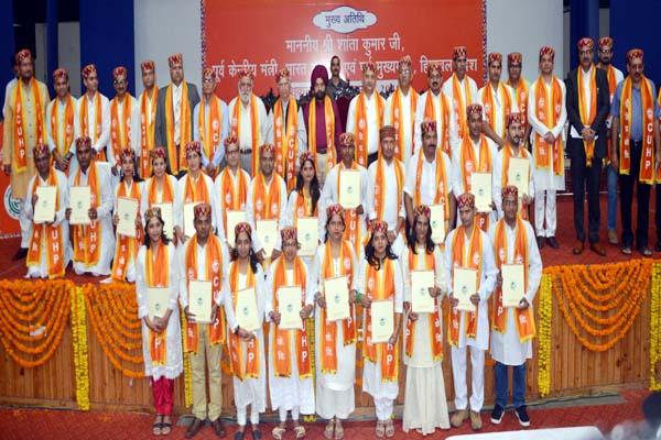 PunjabKesari, Convocation Image