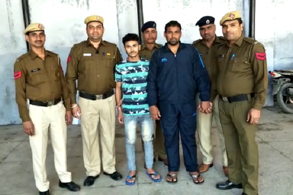 PunjabKesari, haryana hindi news,