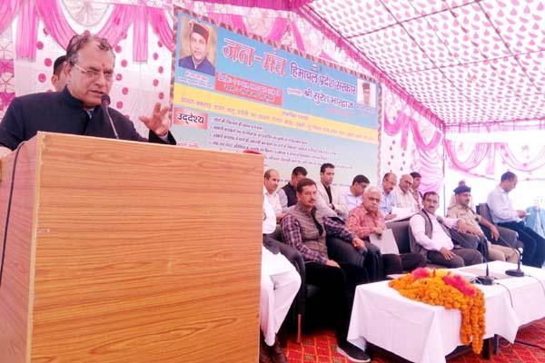 PunjabKesari, Minister Suresh Bhardawaj Image