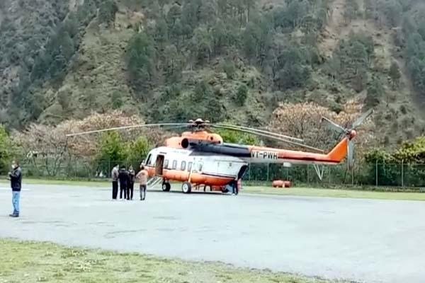 PunjabKesari, Helicopter Image