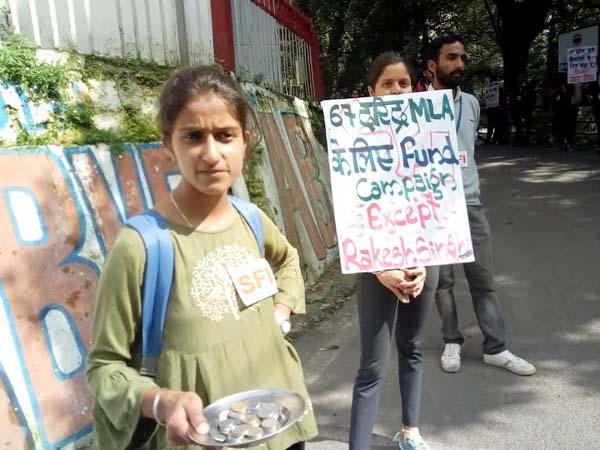 PunjabKesari, SFI Begging Image