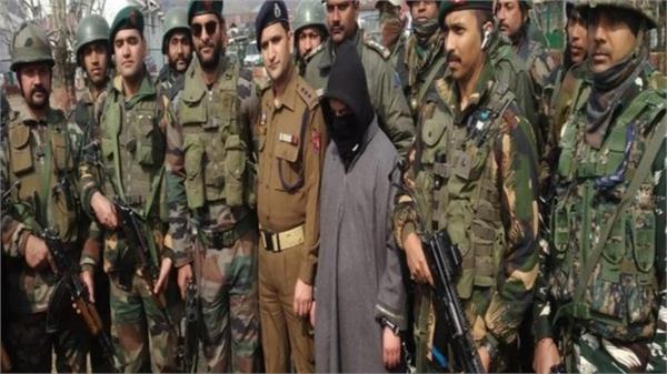 hizbul terrorist arrested involved in killing bjp leader