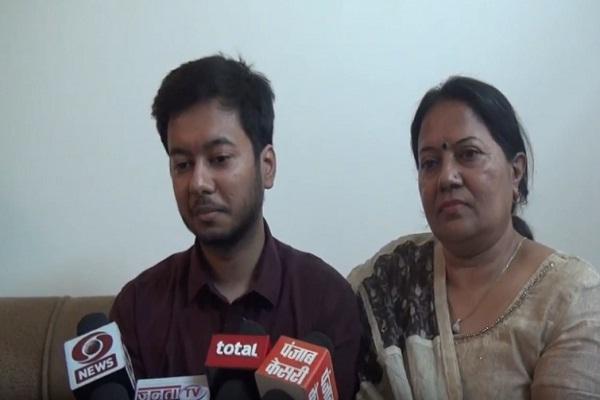 PunjabKesari, IAS, Family, Exam