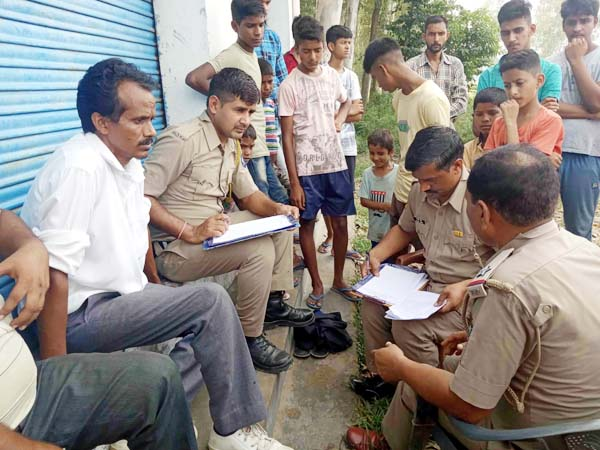 PunjabKesari, Police Investigation Image