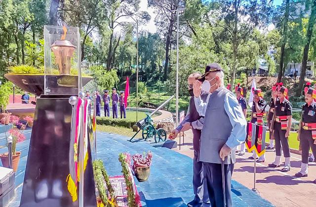 PunjabKesari, Martyr Memorial Image