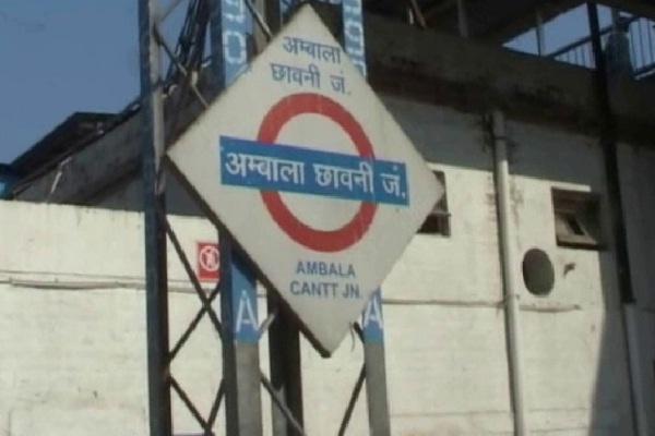 PunjabKesari, ambala cantt, railway station