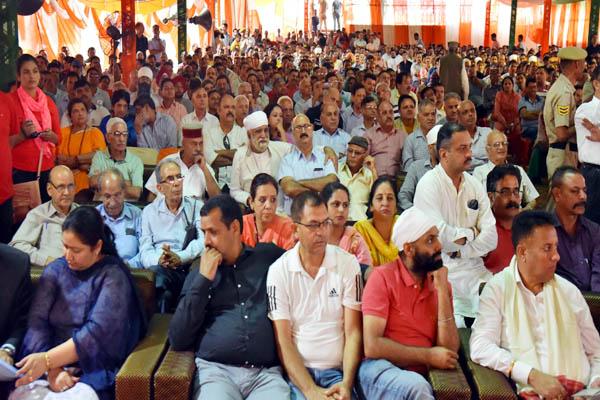 PunjabKesari, Reception Ceremony Image