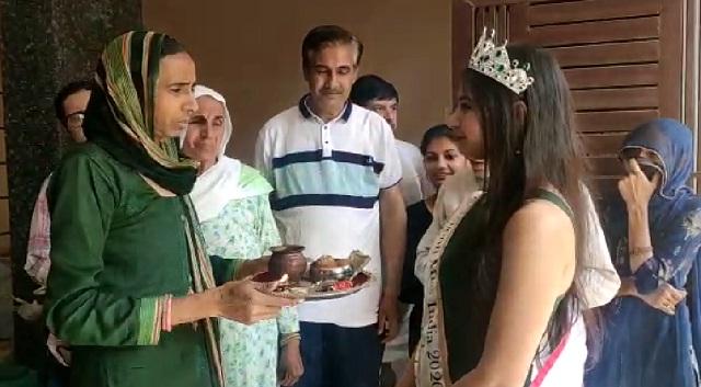 PunjabKesari, haryna