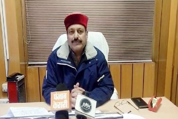 PunjabKesari, City Council Chairman Image