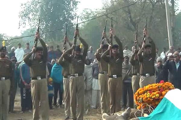PunjabKesari, martyr