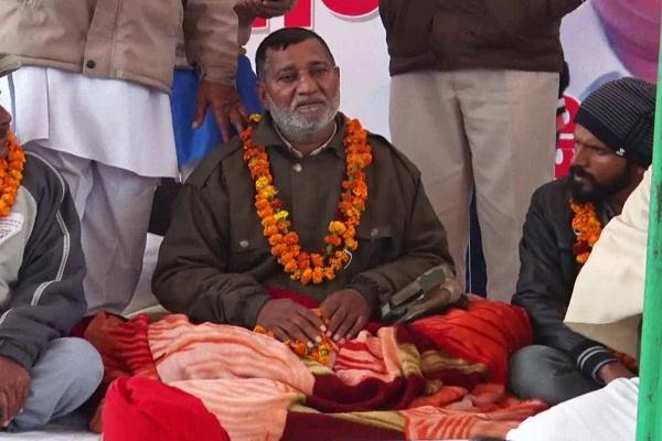 PunjabKesari, hunger strike