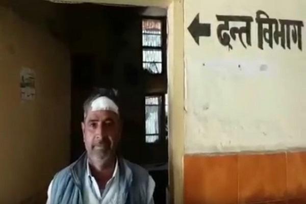 PunjabKesari, hospital, cleaniness, patient
