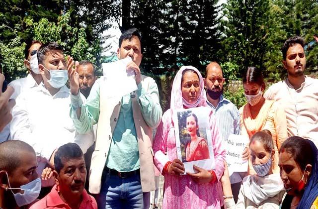 PunjabKesari, Condolence Meet Image