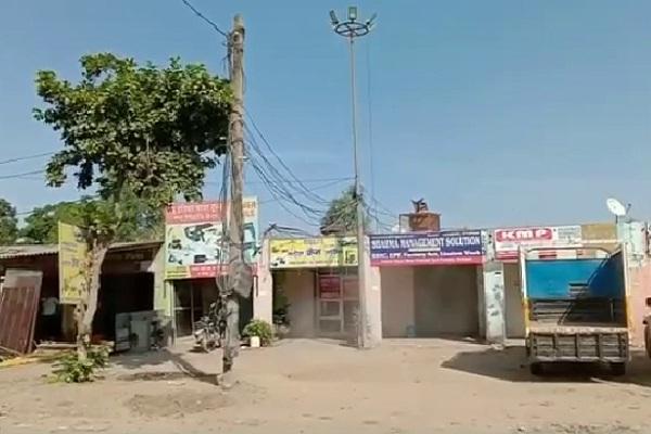 PunjabKesari, gas