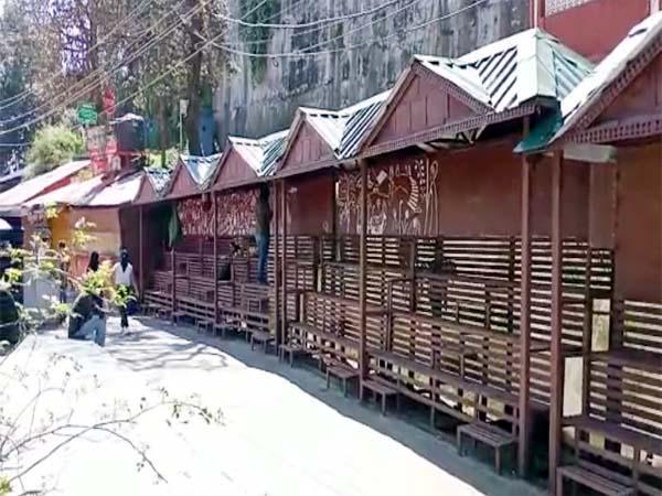 PunjabKesari, Closed Shop Image