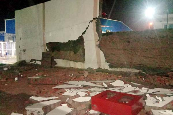 PunjabKesari, Damage Wall Image