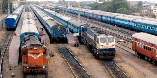 mail express train will run from may 22 no immediate ticket will be available