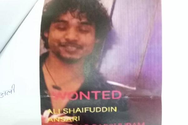 PunjabKesari, wanted
