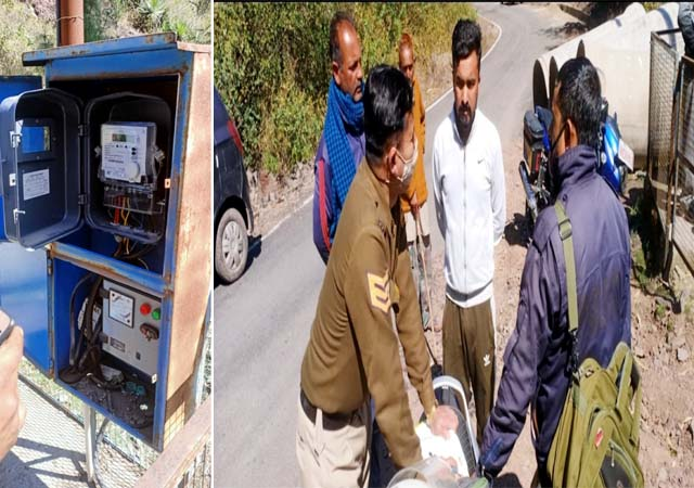 PunjabKesari, Electric Meter and Police Image