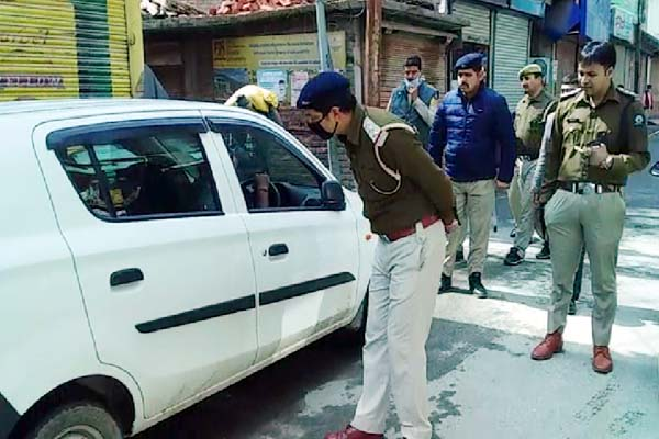PunjabKesari, Curfew Image