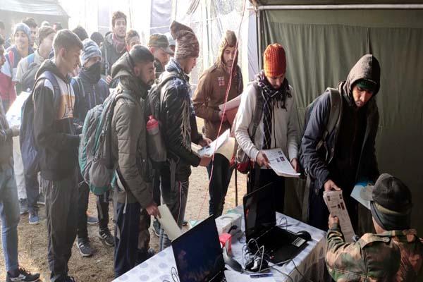 PunjabKesari, Army Recruitment Image