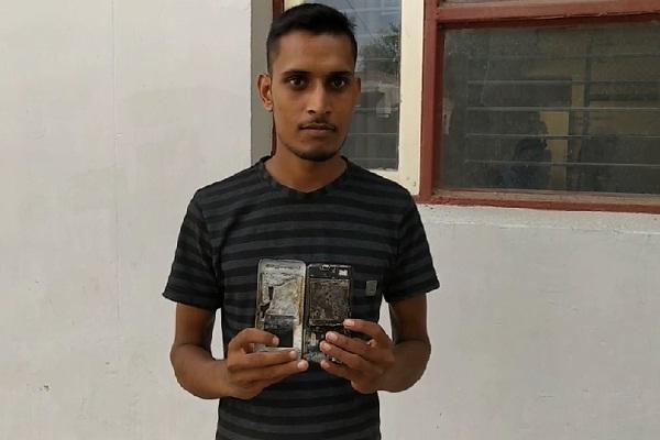 PunjabKesari, mobile